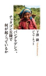 booklet2012.jpg