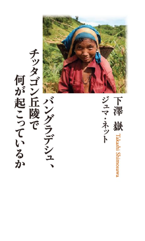 https://86-chicappa-jummanet.ssl-chicappa.jp/join/booklet2012.jpg